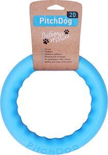 PitchDog 20 - Игровое кольцо для апортировки d 20 голубое