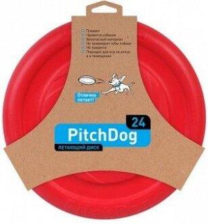 PitchDog летающий диск d 24 см, розовый
