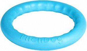 PitchDog 30 - Игровое кольцо для апортировки d 28 голубое