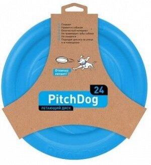 PitchDog летающий диск d 24 см, голубой
