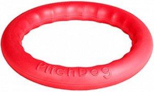 PitchDog 30 - Игровое кольцо для апортировки d 28 розовое