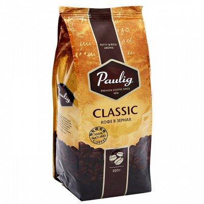 Самая вкусная закупка!** Чай, Кофе и Сладости!  — Молотый кофе! — Молотый кофе