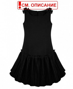 Школьный черный сарафан для девочки 77711Б-ДШ16