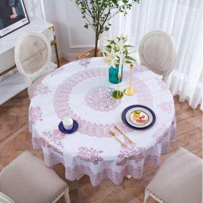 😍Fix Пятёрочка!😍 🍂Встречаем осень! 11:0🍂🤗😘 — Украшаем обеденный стол! Скатерти  — Аксессуары для кухни