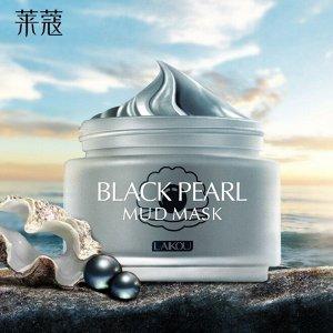 """Маска для лица """" Black Pearl Mud Mask"""" от Laikou с экстрактом черного жемчуга, 85 г"""