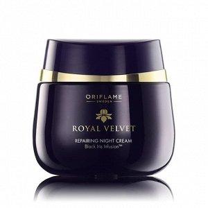 50  мл.* Подтягивающий ночной крем Royal Velvet