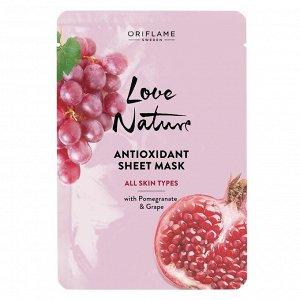 24  мл.* Антиоксидантная тканевая маска с гранатом и виноградом Love Nature