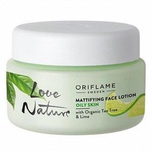 50  мл.* Матирующий крем-флюид для лица с органическим чайным деревом и лаймом Love Nature