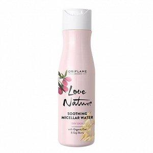 150  мл.* Смягчающая мицеллярная вода с органическим овсом и ягодами годжи Love Nature