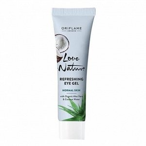 15  мл.* Освежающий крем-гель для кожи вокруг глаз с органическим алоэ вера и кокосовой водой Love Nature