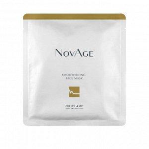 25  мл.* Разглаживающая тканевая маска для лица NovAge