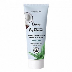 75  мл.* Восстанавливающая маска-скраб 2 в 1 для лица с органическим алоэ вера и кокосовой водой Love Nature