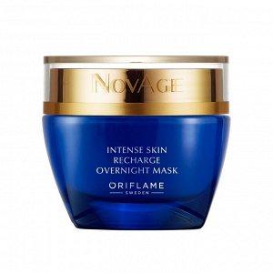 50  мл.* Ночная маска для интенсивного восстановления кожи NovAge