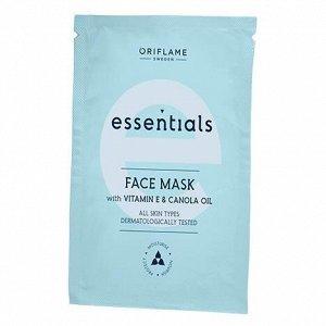 10  мл.* Увлажняющая маска для лица Essentials