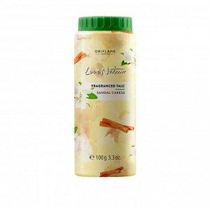 100  г.* Тальк для тела с ароматом жасмина и сандала Love Nature