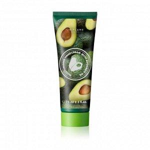 75  мл.* Увлажняющий крем для рук с маслом авокадо