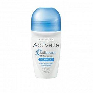 50  мл.* Шариковый дезодорант-антиперспирант с ухаживающим комплексом Activelle