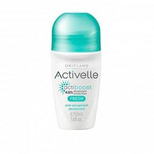 50  мл.* Шариковый дезодорант-антиперспирант с освежающим эффектом Activelle