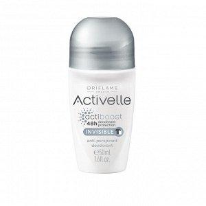 50  мл.* Шариковый дезодорант-антиперспирант без белых следов Activelle
