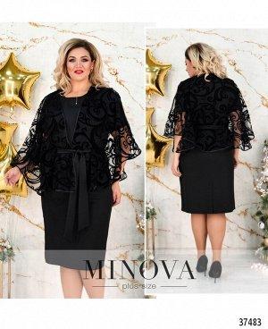 Платье №3304СБ-черный