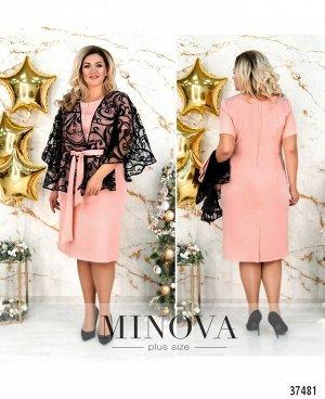 Платье №3304СБ-розовый