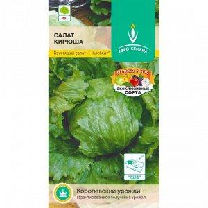 Салат семена