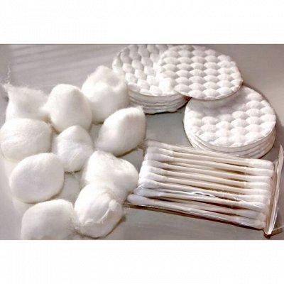 Уборка 🏠 дома теперь проще простого! — ● HANNY ●  Ватные изделия — Ватно-бумажные изделия