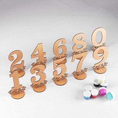 🎸Время для Творчества и Хобби!🎸  — Декоративные буквы, цифры — Хобби и творчество