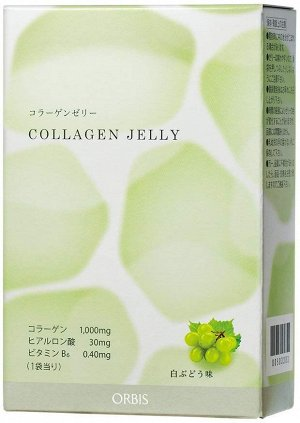 ORBIS Collagen Jelly - rоллагеновое желе на 14 дней