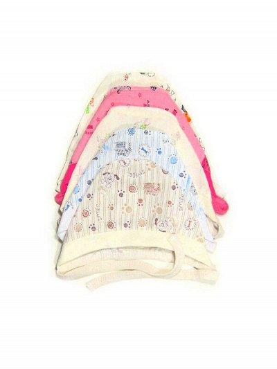 ТОТОШКА- одежда для мальчиков и девочек - 25 — Малышам — Для новорожденных