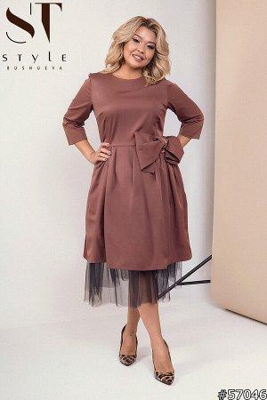 Платье 57046