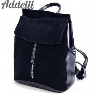 👜Стильные сумки и рюкзаки! ADDELLI-№28  🍁  — Рюкзаки — Рюкзаки