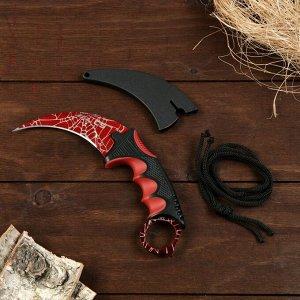 Нож-керамбит КС Кровавя паутина