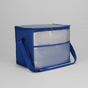 Сумка дорож Термо, 36*25*29, отдел на молнии, н/карман, регул ремень, синий