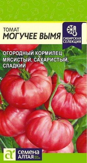 Томат Могучее Вымя/Сем Алт/цп 0,05 гр. НОВИНКА!