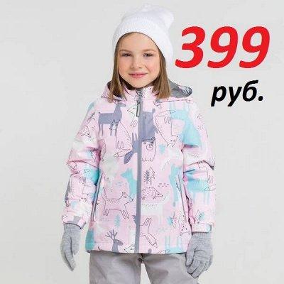 128 Осенний ценопад. Одежда. Аксессуары🍁 — Весенние куртки да девочек!Отличное качество!скидки 50% — Верхняя одежда