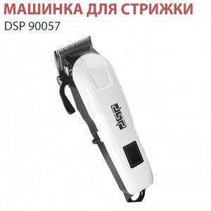 Машинка для стрижки DSP 90057