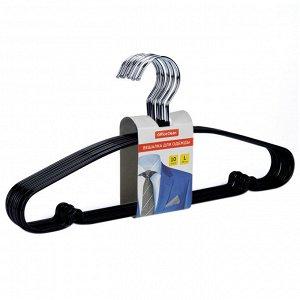 Вешалка-плечики Office Clean, набор 10шт., металл/ПВХ, размер 48-50, цвет черный
