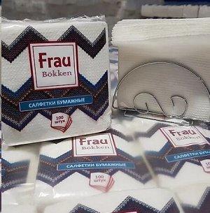 Салфетки бумажные 100 штук (прозрачная упаковка ) (100% целлюлоза)