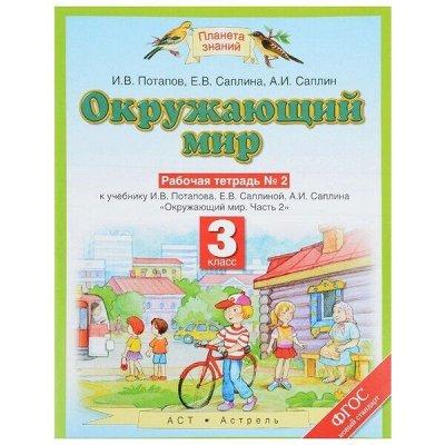 """Яркие, веселые, познавательные книги мальчикам и девочкам — Книги для детей """"аст"""""""