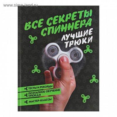 Уцененные журналы и книги. Всегда низкие цены - 33 !!! — Книги для детей разных издательств — Детская литература