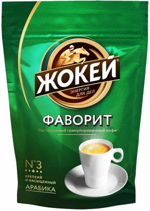 Кофе Жокей раст.гран. Фаворит м/у 75г 1/24