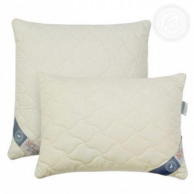 Сладкий сон с Арт*постелькой — Подушки — Подушки