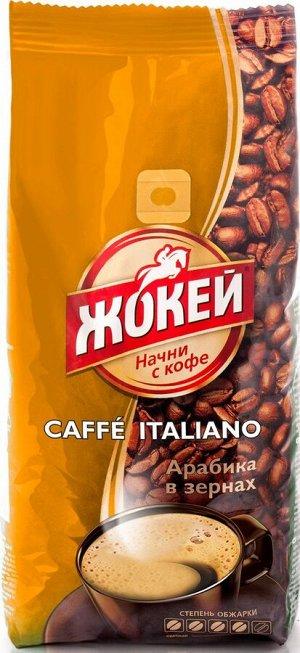 Кофе Жокей зерно в/сорт Caffe Italiano м/у 500г 1/12