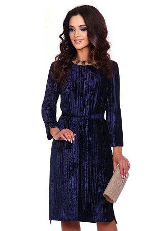 Платье Сауле