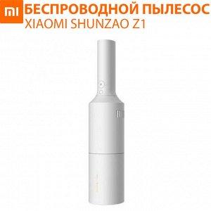 Беспроводной пылесос Xiaomi Shunzao Z1