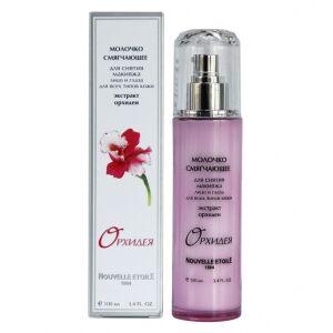 Новая заря - в пути. Косметика и парфюмерия — Орхидея — Восстановление