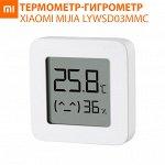 Термометр - гигрометр Xiaomi Mijia LYWSD03MMC