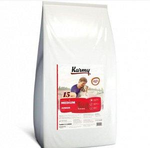 Karmy Medium Junior (телятина), 15 кг