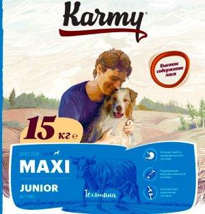 Karmy Maxi Junior (телятина), 15 кг